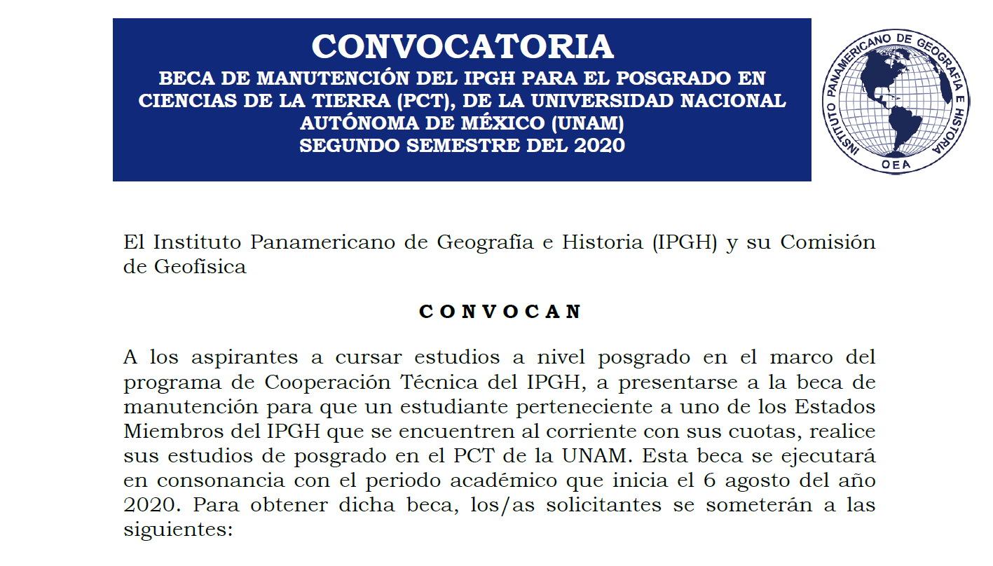 convocatoria beca geofisica ipgh